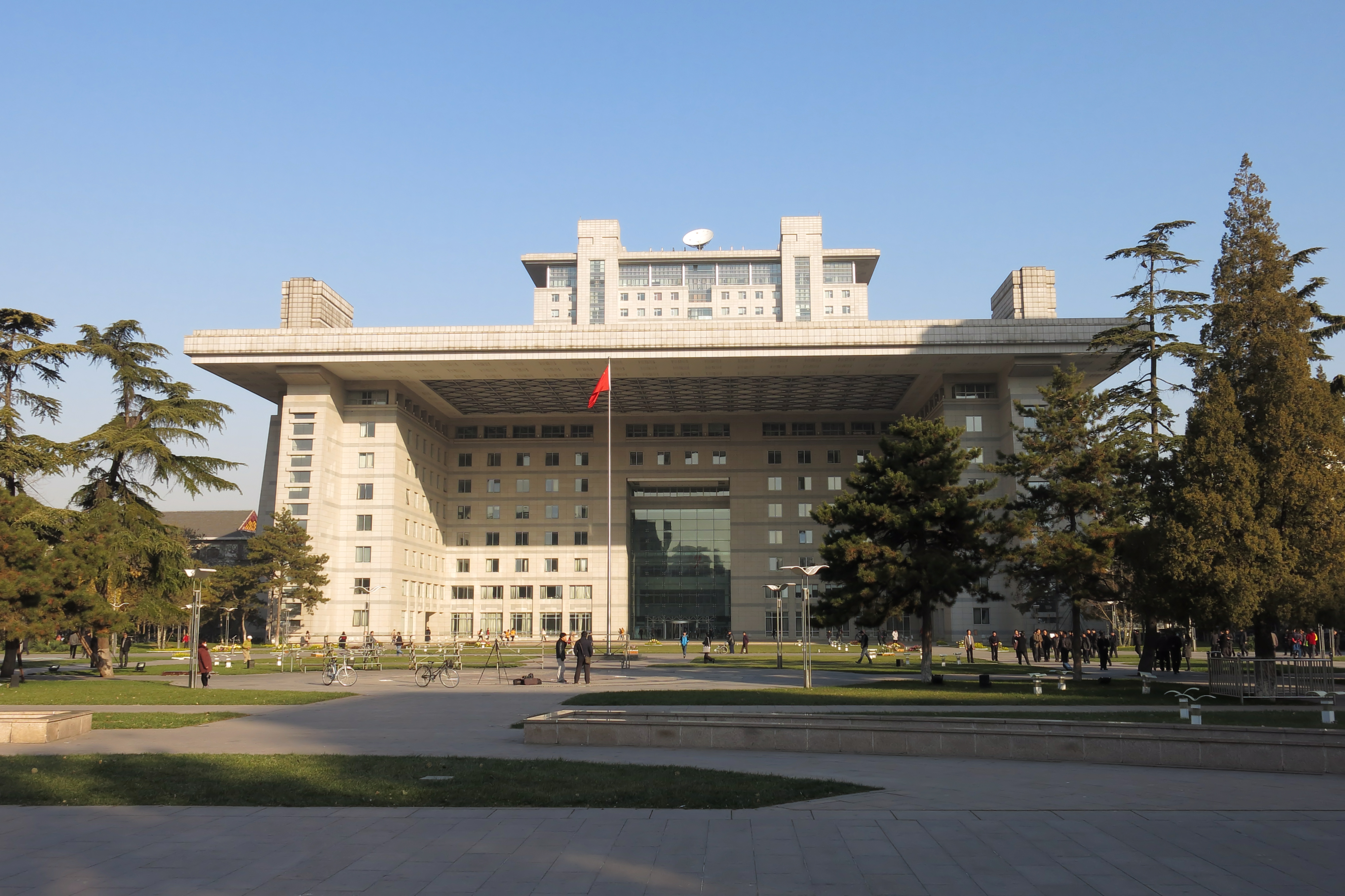 Beijing_Normal_University_Library.jpg